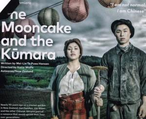 1-The Mooncake and the Kumara